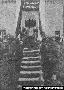 Тела жертв взрыва в Доме Союзов