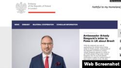 Лист посла Жеґоцького був поширений через офіційні джерела в інтернеті, включно з вебсайтом посольства