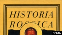 """Илья Смирнов: «Книга, выпущенная """"Новым литературным обозрением"""", только замаскирована под научную. Биография Иоанна Кронштадтского — апологетическая, пропагандистская»"""