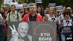 Акция протеста в Киеве, архив