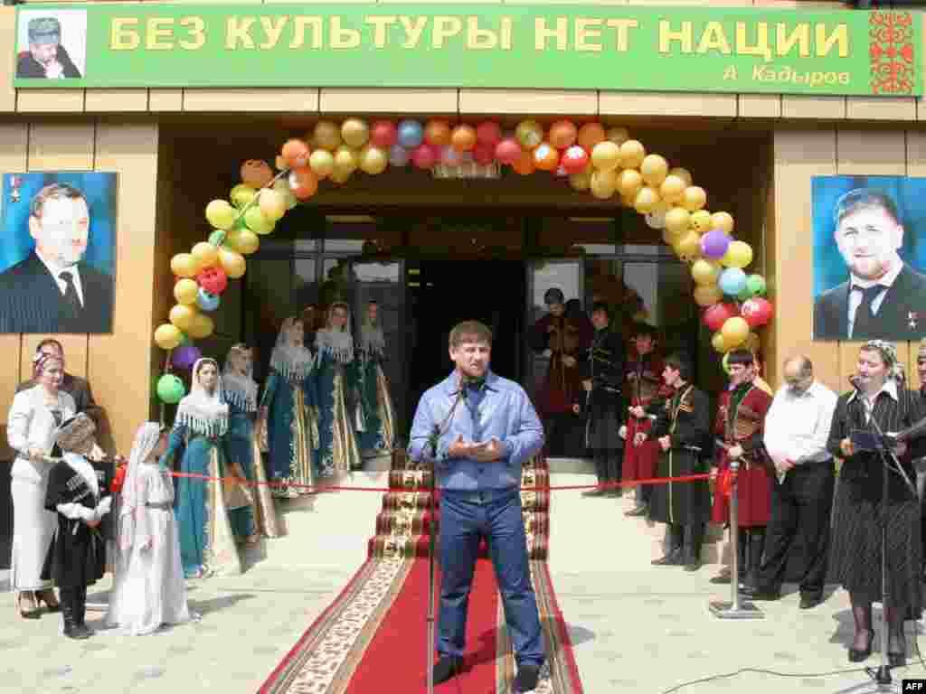 Рамзан Кадыров на открытии нового здания Департамента культуры Грозного