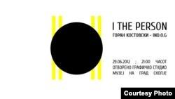 Изложба на постери или дигитални графики на уметникот Горан Костовски – Ин.дог.