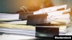 آرشیف/ مجموعه از اسناد یک دفتر