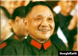 Кытайдын жолбашчысы Дэң Сяопин.