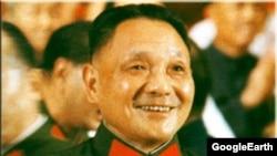 Deng Sijaopnig