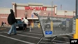 """АҚШдаги озиқ-овқат савдоси гигантларидан бири """"Wal-Mart"""" молиявий бўҳрондан энг кам талафот билан чиққан ширкатлардан бири бўлиб ҳисобланади."""