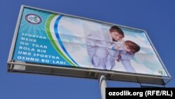 "Uzbekistan - Navoiy city is preparing for sport competition ""Umid nihollari"", 20Apr2012"