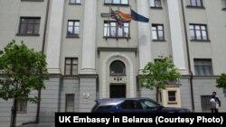 Вясёлкавы сьцяг над амбасадай Вялікай Брытаніі ў Менску. 17 траўня 2018 году