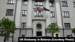 Вясёлкавы сьцяг над амбасадай Вялікай Брытаніі ў Менск, 17 траўня
