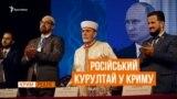 Обкладинка для Крим.Реалії ТБ