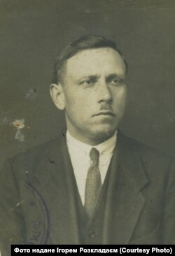 Іван Леус