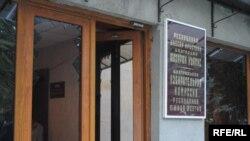Парламент раскритиковал решение ЦИКа об открытии дополнительного, третьего по счету избирательного участка в Пригородном районе Северной Осетии