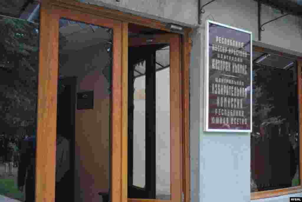 Попытка захвата ЦИК в Цхинвали