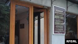 Как сообщила член ЦИКа Марина Цховребова, на сегодняшний день в комиссию поступило два пакета документов
