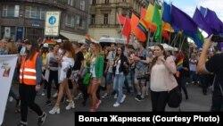 Гей-парад у Празе