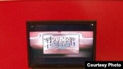 Ноутбук с приводом HD DVD. Фото Евгения Козловского. ekozl.fotki.com