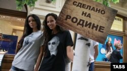 Campanie pro-Putin la Moscova