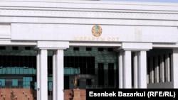 Здание Верховного суда Казахстана. Иллюстративное фото.