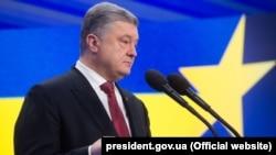 Президент України Петро Порошенко назвав рішення Європарламенту про макрофінансову допомогу свідченням прогресу українських реформ