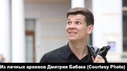 Дмитрий Бабак