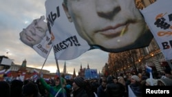 Қырымның Ресейге қосылу құрметіне өткен шеру. Мәскеу, 18 наурыз 2014 жыл.