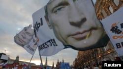 Росіяни святкують загарбання частини території України, Москва, Красна площа, 18 березня 2014 року