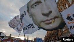 Митинг 18 марта 2014 на Красной площади