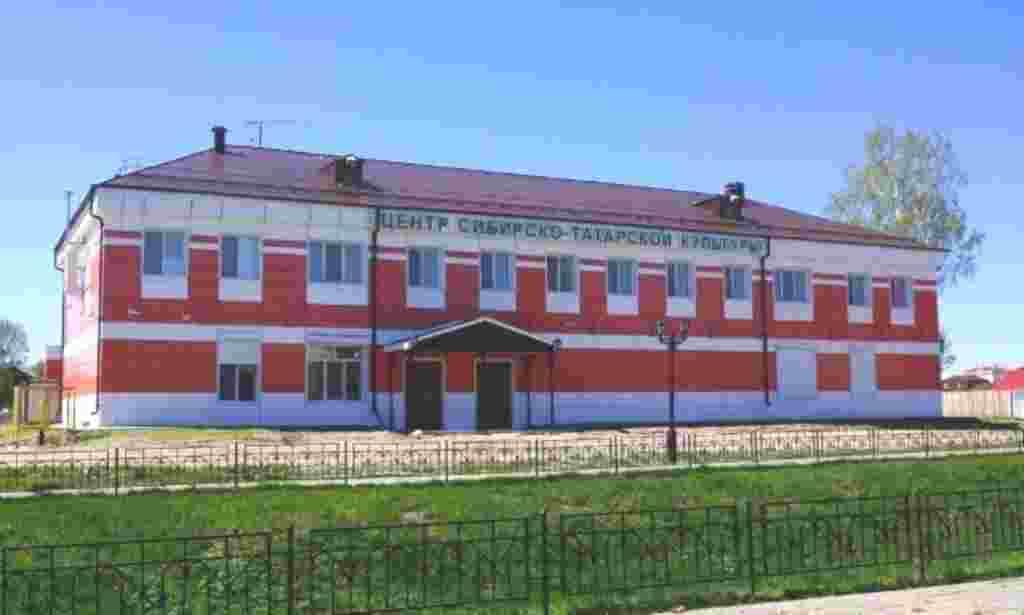 Яңартылган Себер татар үзәге