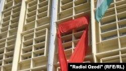 Мемориал жертвам СПИДа в Таджикистане
