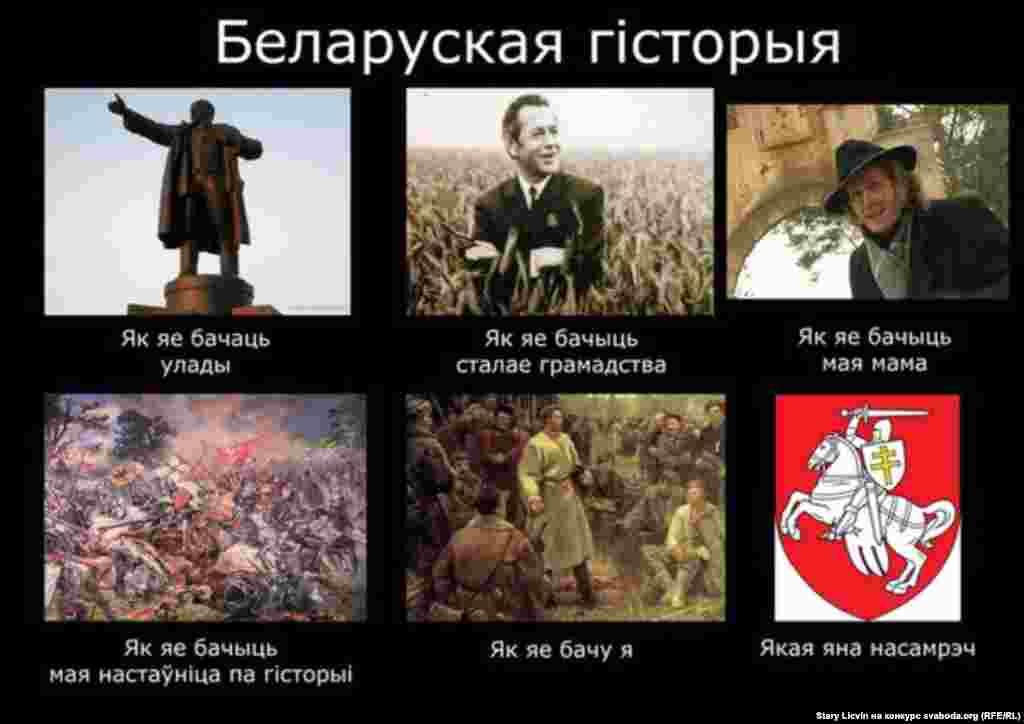 аўтар Stary Licvin