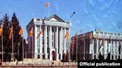 Барокна фасада на зградата на македонската влада.