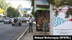 Аялдама. Алматы, 6 тамыз 2013 жыл.