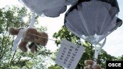 Плюшевые медведи десантировались в Белоруссии