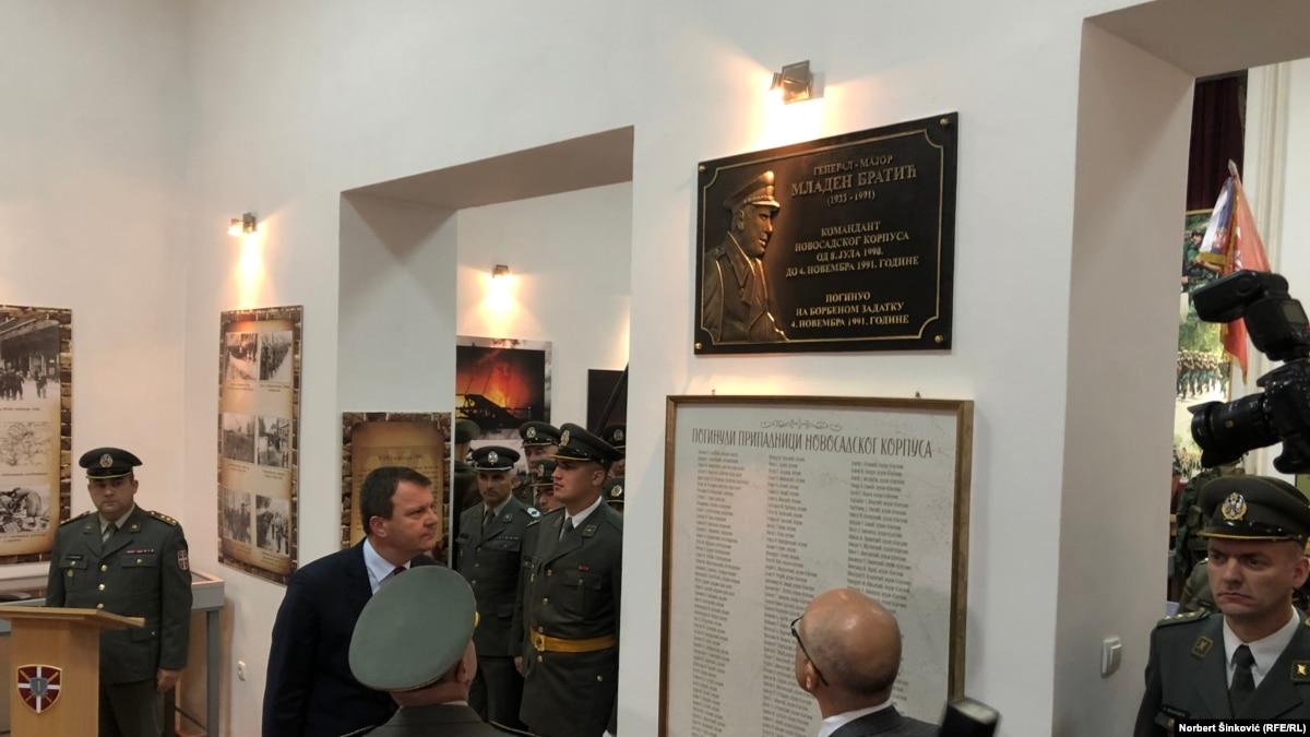Хорватия выразила протест по поводу открытия памятной плиты сербскому генералу