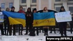 Акція кримських переселенців у Києві, 20 січня 2015 року