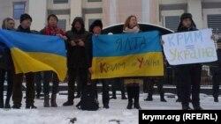 Акция крымских переселенцев в Киеве. 20 января 2014 года