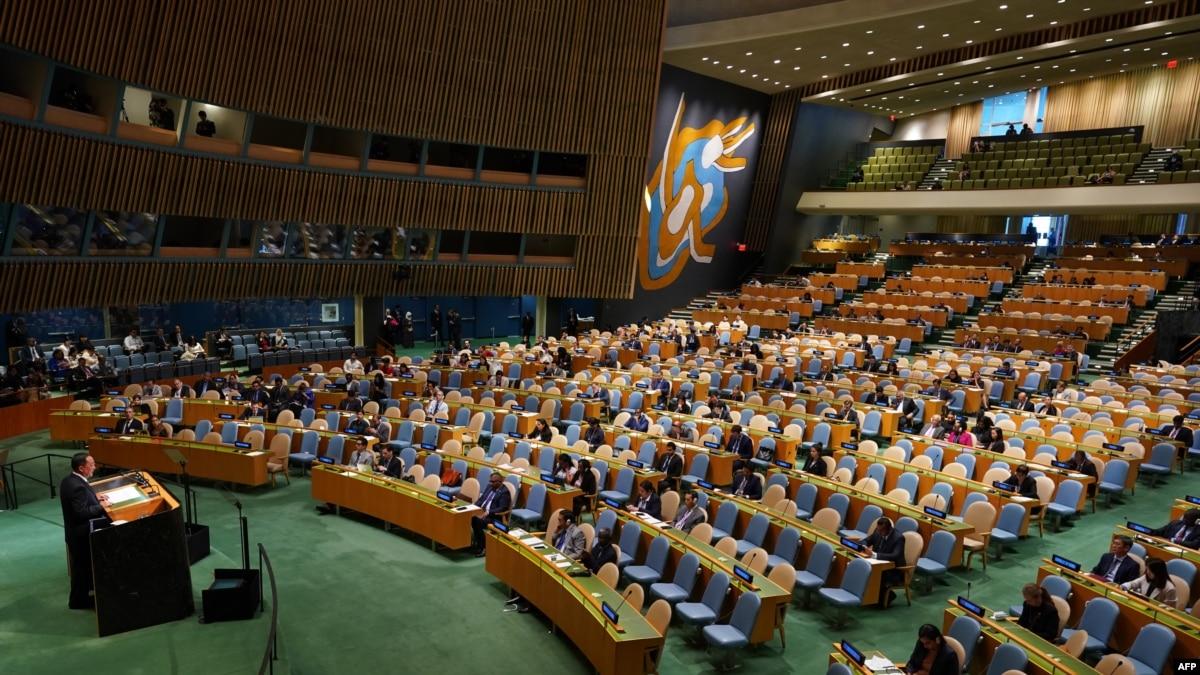 Генассамблея ООН проголосует за резолюцию по Крыму