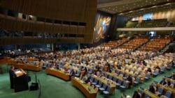 ООН осуждает действия России в Крыму   Доброе утро, Крым!
