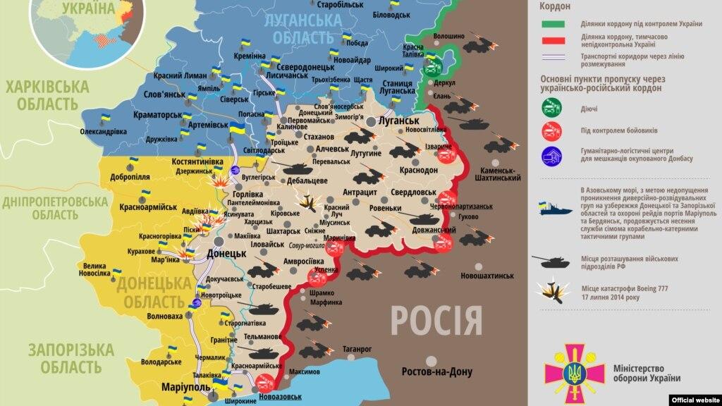 Штаб АТО: Бойовики обстріляли Красногорівку