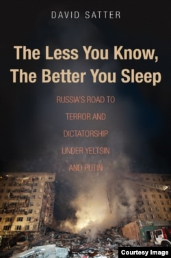 Взорванный дом на обложке книги Дэвида Саттера «Меньше знаешь – крепче спишь. Путь России к диктатуре при Ельцине и Путине».