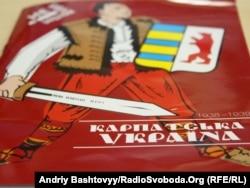 Історія Карпатської України. Посібник