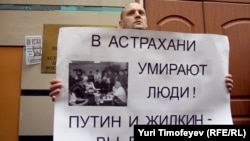 Оппозиционер Сергей Удальцов у двери представительства Астраханской области, 9 апреля 2012