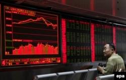 На фондовой бирже в Пекине