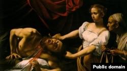 Караваджа, «Юдыта адсякае галаву Алафэрну» (1599)