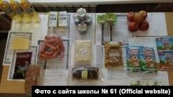 Набор продуктов в казанской школе