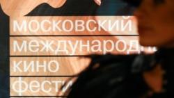 Ջիվան Ավետիսյանի «Դրախտի դարպասը ֆիլմը հանվել է Մոսկվայի միջազգային կինոփառատոնի ծրագրից