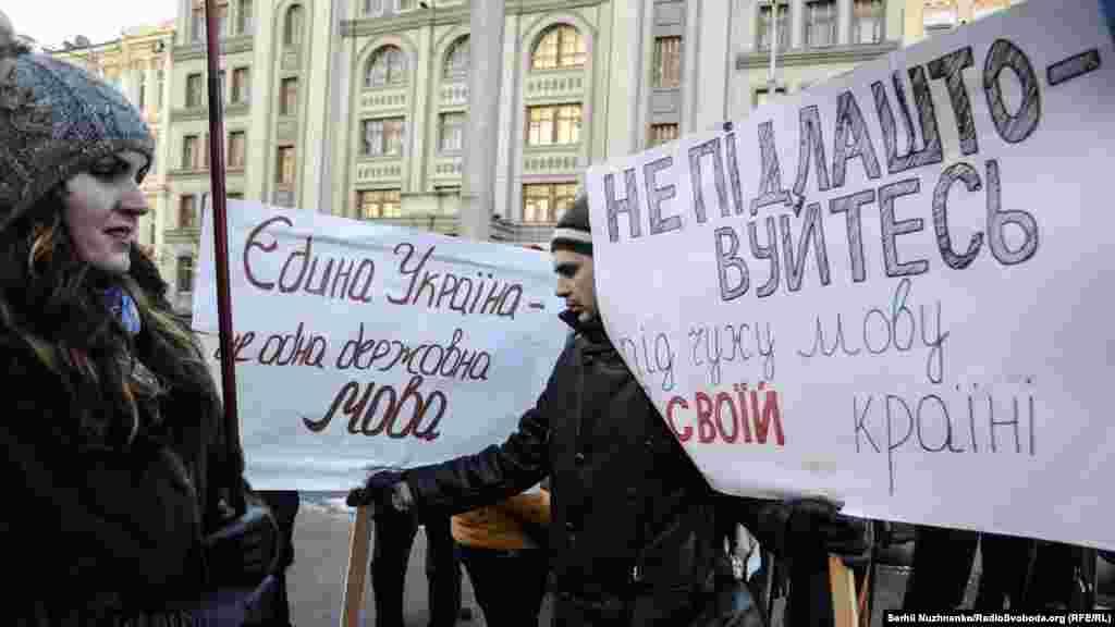Верховна Рада скасувала «мовний закон» Ківалова-Колесніченка ще 23 лютого 2014 року
