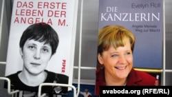 Кнігі пра Ангелу Мэркель на выставе