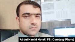 Abdul Hamid Hotaki
