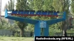 Іловайськ – далеко в тилу угруповання «ДНР»